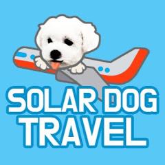 솔라독 Solardog