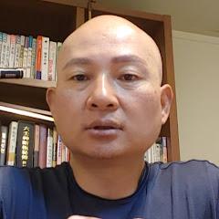 박정현철학원