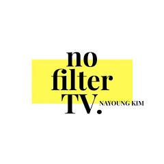 김나영의 nofilterTV