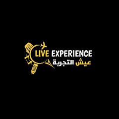 عيش التجربة Live Experience
