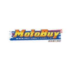 MotoBuy 專業摩托情報