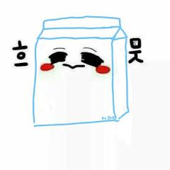 싱여 Singyeo