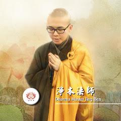 新加坡 马来西亚 净土宗 Singapore & Malaysia Pure Land Buddhism
