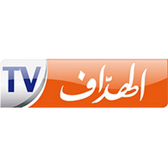 Elheddaf TV Compte Officiel