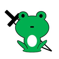 青蛙刀圣1993