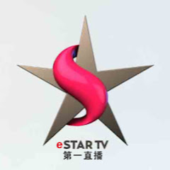 eStar TV第一直播