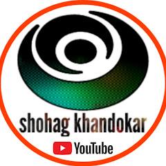 shohag khandokar