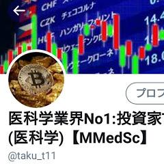 投資家Taku,ユーチューバー
