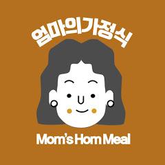 엄마의 가정식 mom's home meal