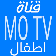 MO TV اطفال