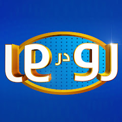 Ro Dar Ro [Family Feud Afghanistan]