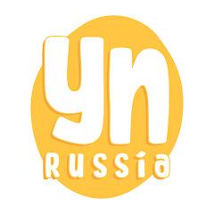 YN Russian