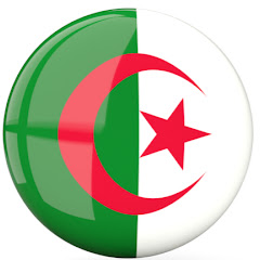 الجزائر Fibladi
