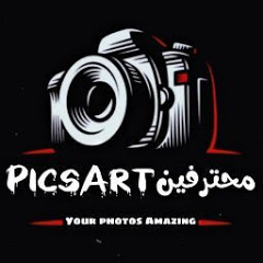 محترفين PicsArt