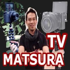 Matsura TV
