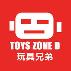 Toys Zone D