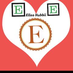 Elloo Hubbii