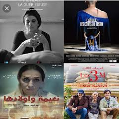 افلام مغربية
