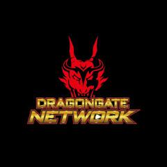 【公式】ドラゴンゲート・ネットワーク