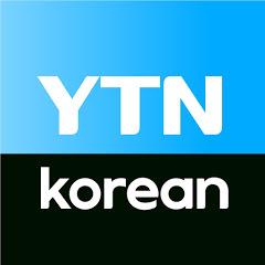 YTN korean