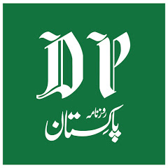 Daily Pakistan Global