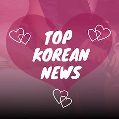 Top Korean News