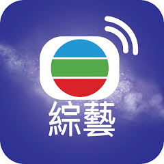 TVB 綜藝