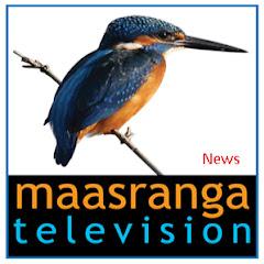 Maasranga News
