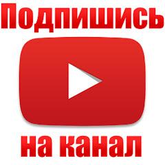Беспредел видео канал