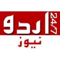 24/7 Urdu News