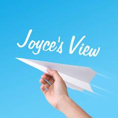 Joyce的職場視界