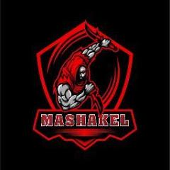 مشاكل /MASHAKEL