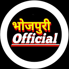 Bhojpuri Official