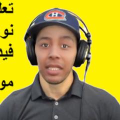 Hicham Nostik TV