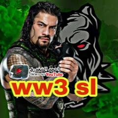 أحمد الشغدري ww3 sl