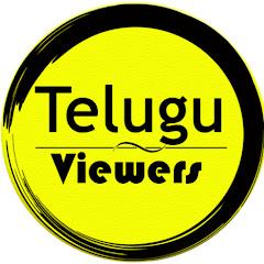Telugu Viewers