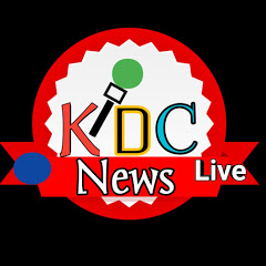 KDC NEWS