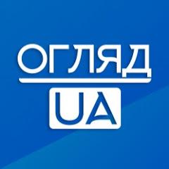 Огляд UA