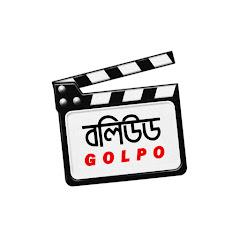 Bollywood Golpo