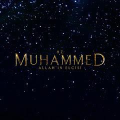 Hz. Muhammed Allah'ın Elçisi