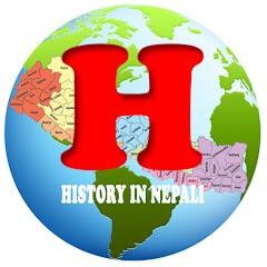 History in Nepali