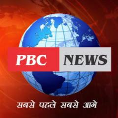 PBC NEWS Live