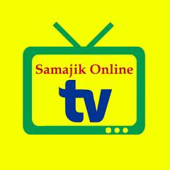 Samajik Online TV