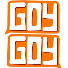 GoyGoy