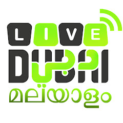 Live Dubai Malayalam