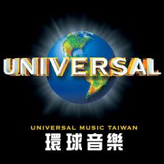 UNIVERSAL MUSIC TAIWAN 環球音樂