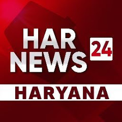 HAR NEWS 24