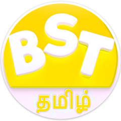 BST Kids Songs- Tamil