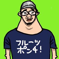 enoMOTO YouTubeブログ