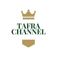 Tafra Channel